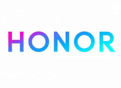 avis Honor -